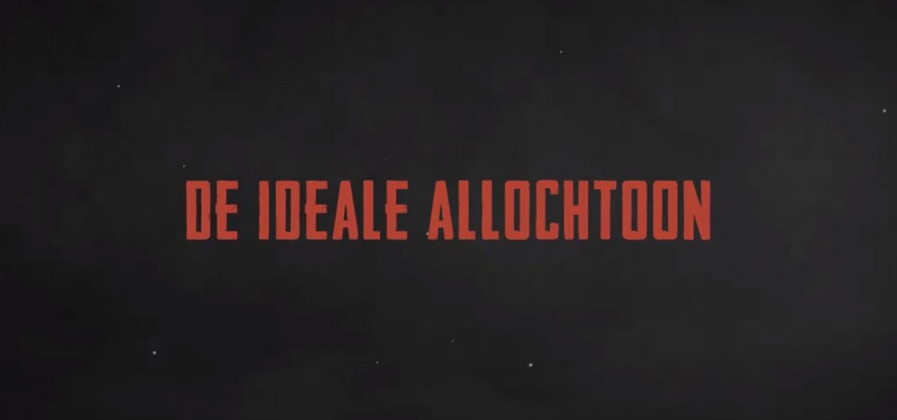 De Ideale Allochtoon (The Ideal Foreigner) Documentary [2020]