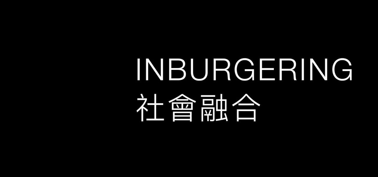 Watch Live: Inburgering en Hangul Blues