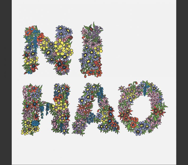 nihao