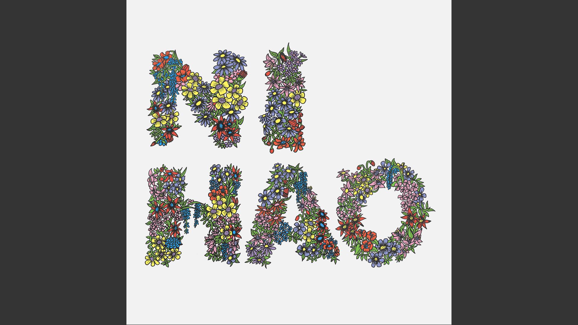 'Ni hao'