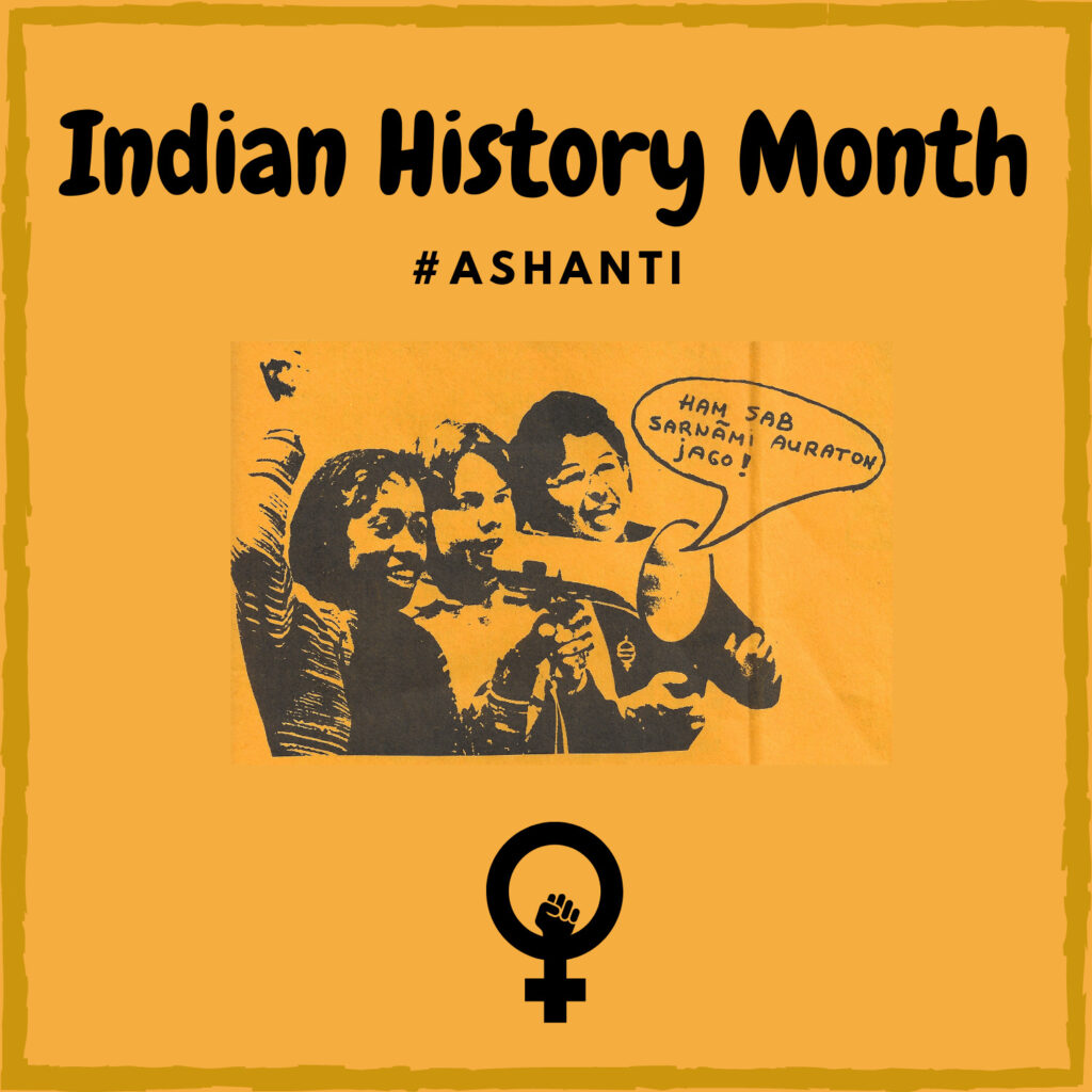 Indian History Month